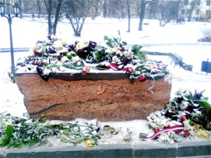 One of the memorial stones.